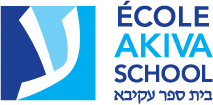 akiva_school